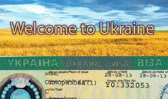 Виза для иностранца