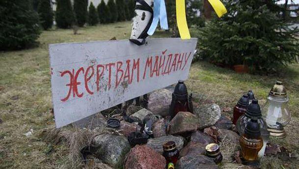 Хрест жертвам Майдану