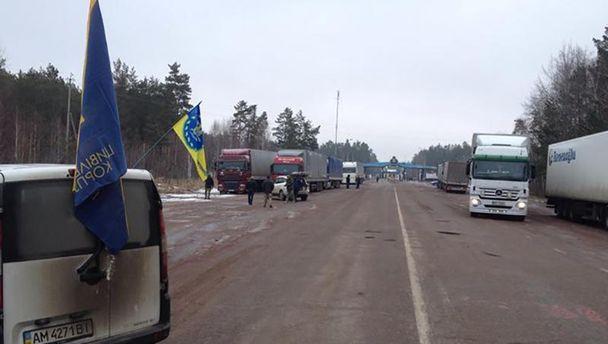 Блокировка грузовиков