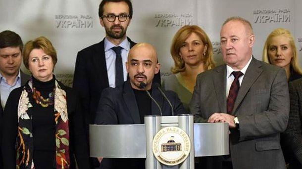 Мустафа Найем и фракция БПП