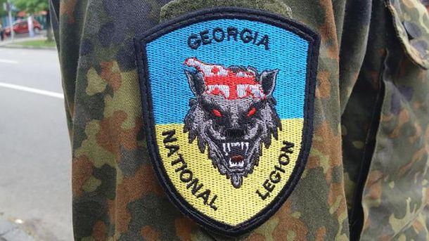 Грузинські добровольці