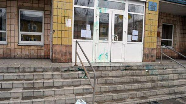 Белозерская городская рада