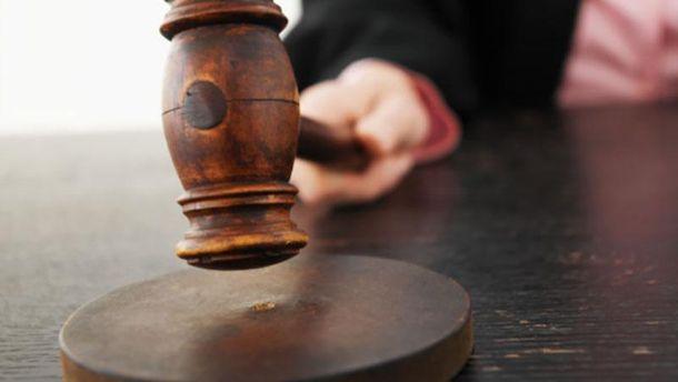 Судью отстранили