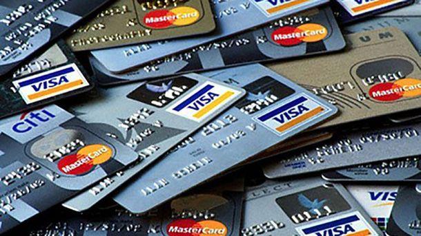 Банківські картки