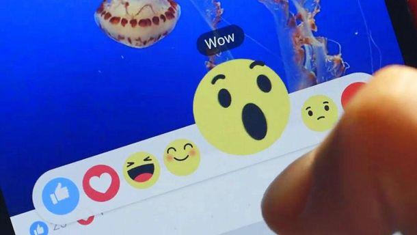 Нові кнопки у Facebook