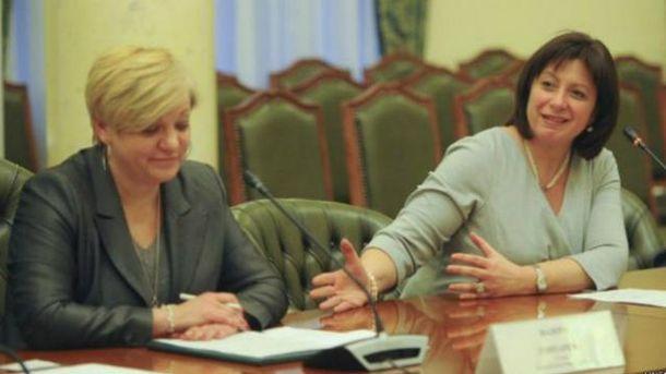 Валерія Гонтарева, Наталія Яресько