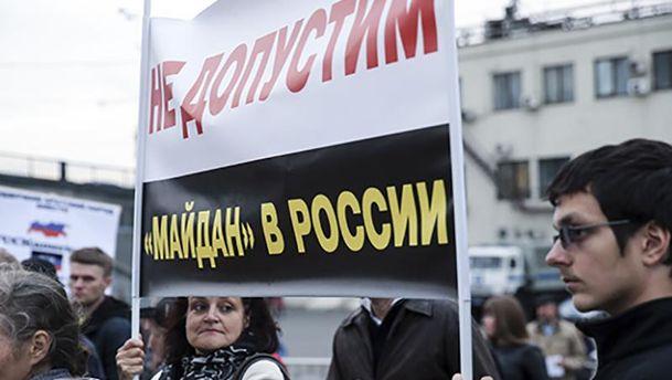 Россияне против Майдана