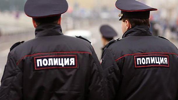 Російські поліцейські