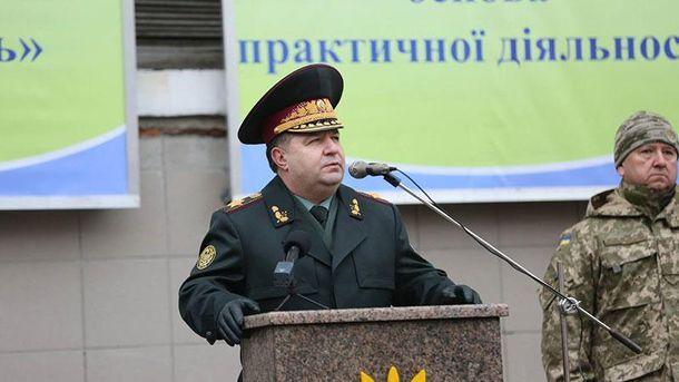 Полторак рассказал, сколько украинцев могут мобилизовать