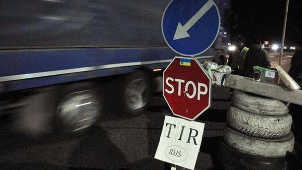 Блокирование грузовиков