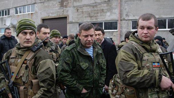 Олександр Захарченко з охороною