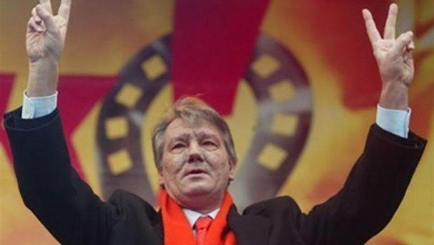 Виктор Ющенко на Майдане 2004 года