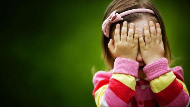 Расстроен ребенок
