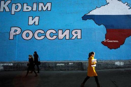 В оккупированном Крыму