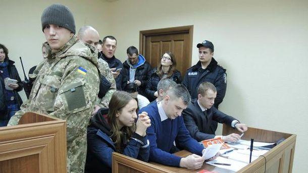 Суд над Оксаной Шелест