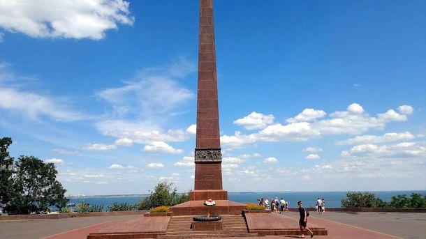 Пам'ятник невідомому матросу, Одеса