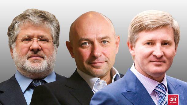 Игорь Коломойский, Геннадий Боголюбов и Ринат Ахметов