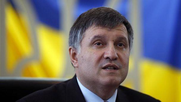В МВД рассекретили данные о том, сколько наградного оружия раздал Аваков