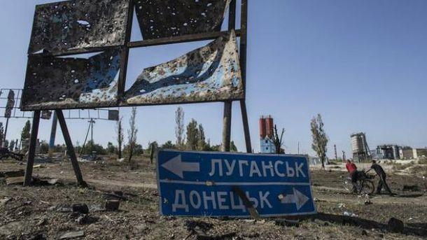 В Минске подписали важные соглашения по Донбассу