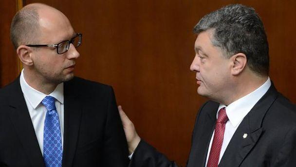 Арсений Яценюк и Петр Порошенко