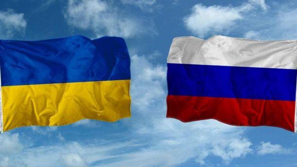 Україна — Росія