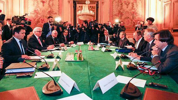 Зустріч у Парижі