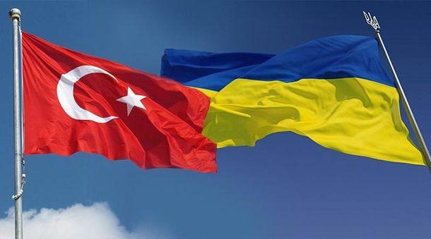 Прапори Туреччини і України