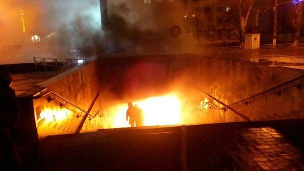 Пожежа в Херсоні