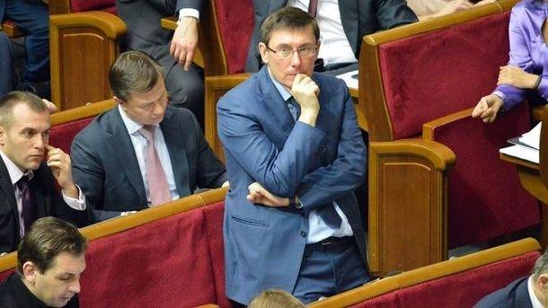 Луценко пропонує депутатам зібратись на позачергове засідання