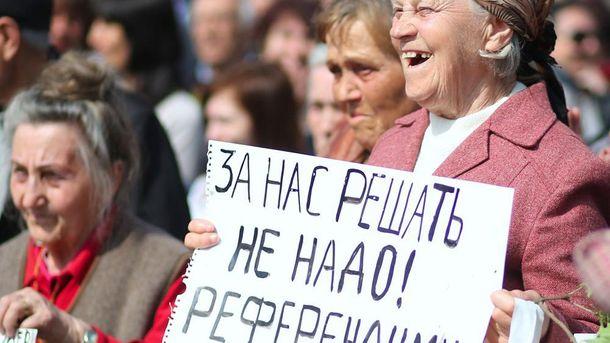 Жінка з плакатом