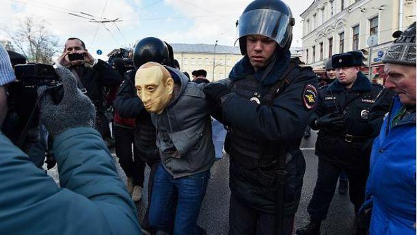 Протест у Росії