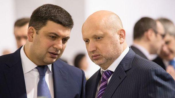 Володимир Гройсман та Олександр Турчинов