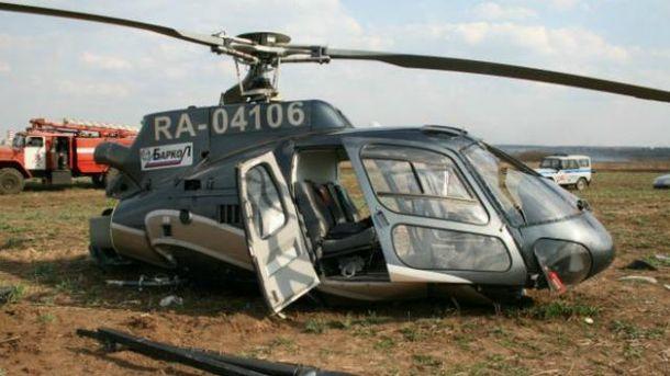 Вертоліт АС-350 У 2010 році розбився в Підмосков'ї
