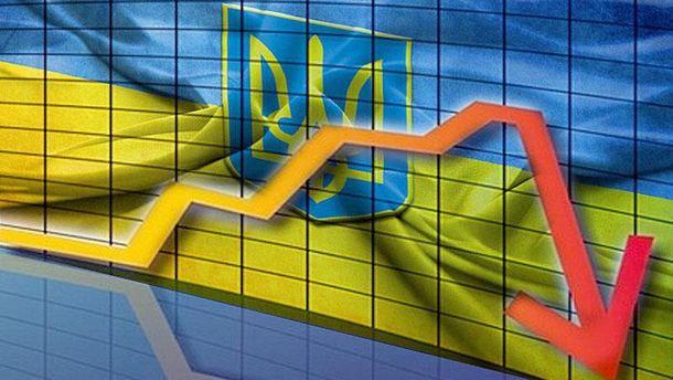 Экономика Украины падает