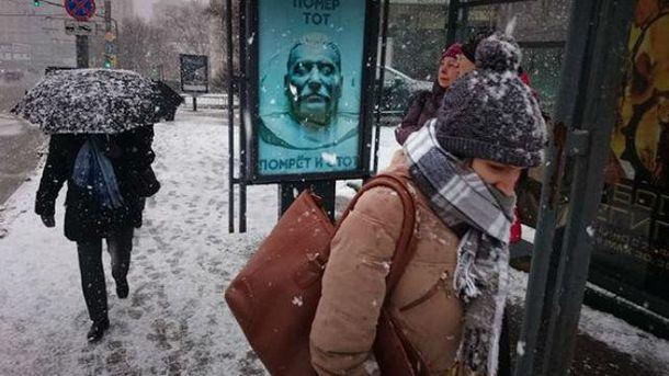 Плакат о Сталине