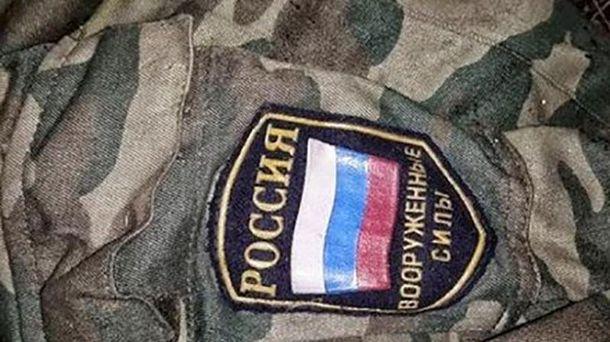 Шеврон российского военного