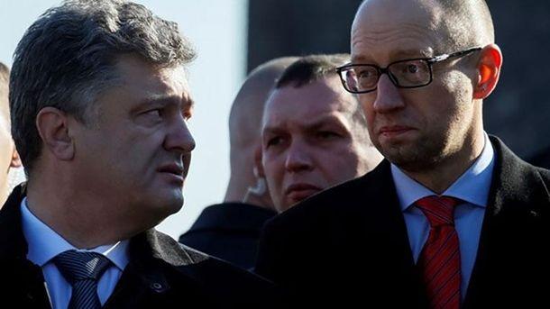 Петр Порошенко та Арсений Яценюк