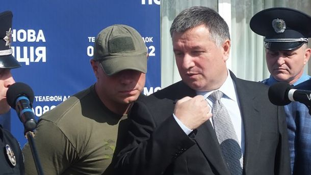 Илья Кива и Арсен Аваков