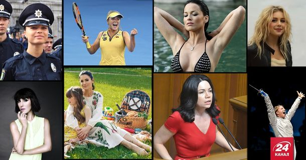 Українки, які вражають своєю красою