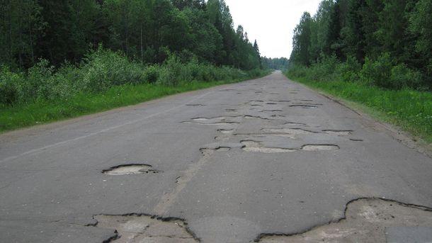 Дорога з ямами
