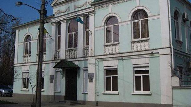 Главный офис Меджлиса