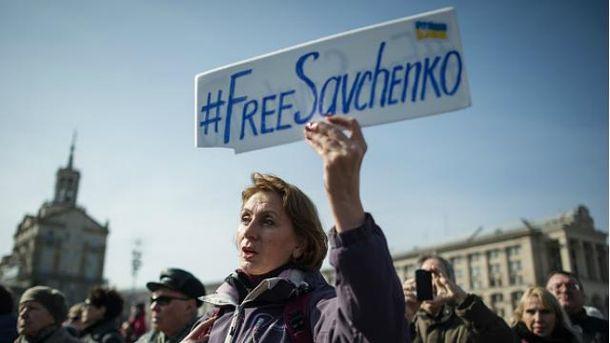 Мітинг в підтримку Надії Савченко