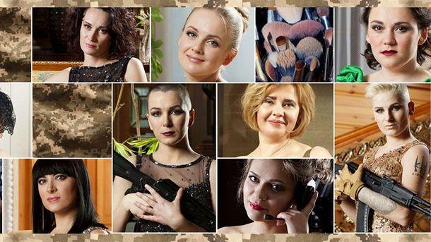 Украинские женщины-воины