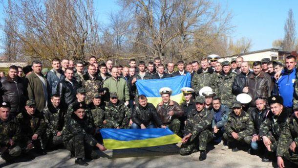 10-та бригада морської авіації ЗСУ