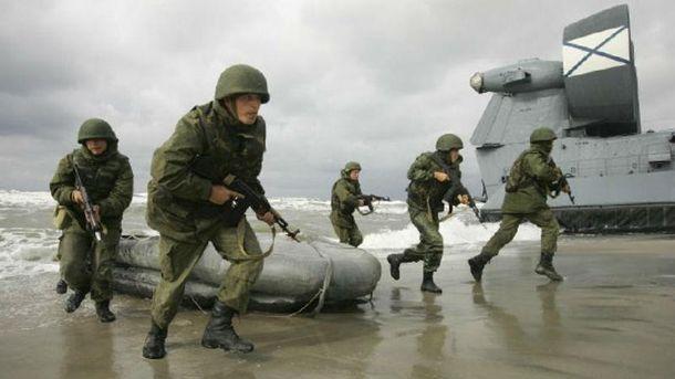 Морська піхота Росії
