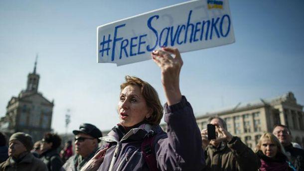 Акція на підтримку Савченко