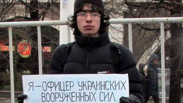 Василь Недопьокін