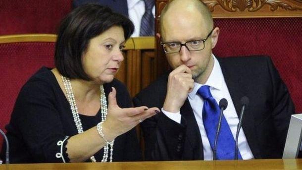 Наталія Яресько і Арсеній Яценюк