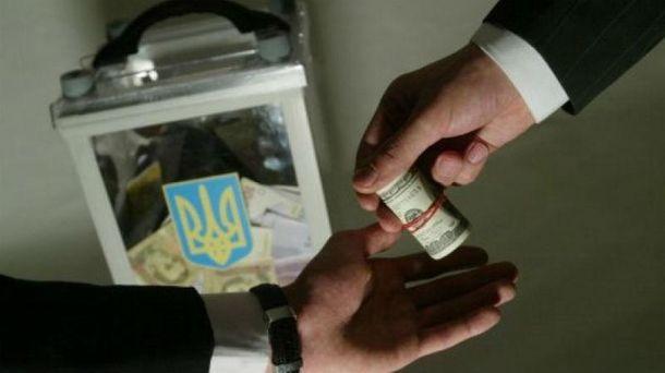 Підкуп виборців
