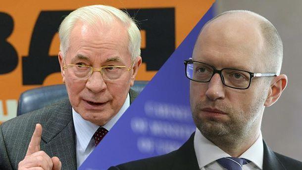 Азаров предложил Яценюку пари